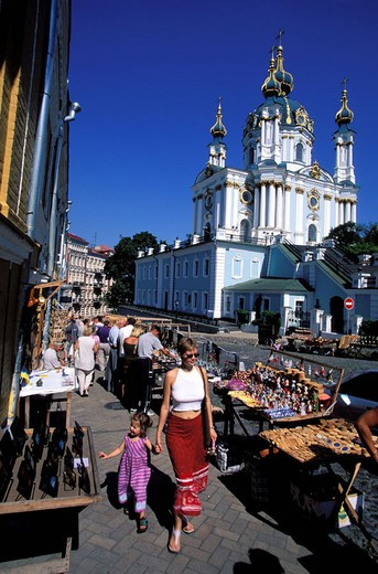 Ukraine, Kiev, St. Andrew church : Stock Photo