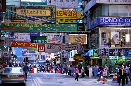 China, Hong Kong, shopping street of Kowloon district : Stock Photo