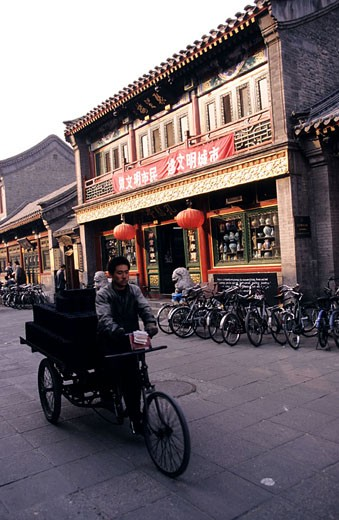 Stock Photo: 1792-51495 China, Beijing, Old Liulichang district has been restored ,coal is still bike delivered