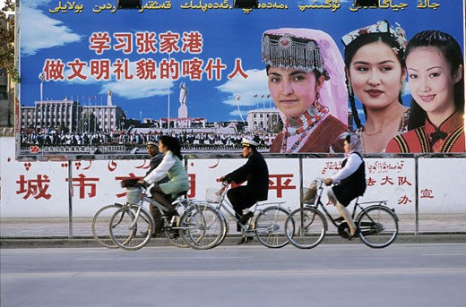 China, Xinjiang province, people riding bicycles in Kashgar : Stock Photo