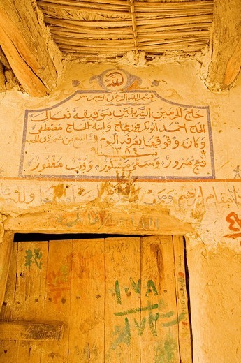 Stock Photo: 1792-80718 Egypt, Libyan Desert, Dakhla Oasis, El Qasr ancient village