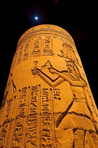Stock Photo: 1792-80738 Egypt, Upper Egypt, Kom Ombo Temple