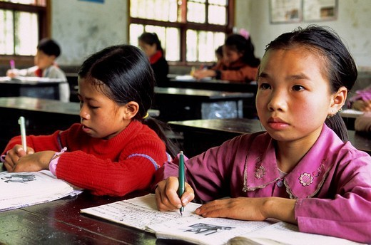 Stock Photo: 1792-93793 China, at school