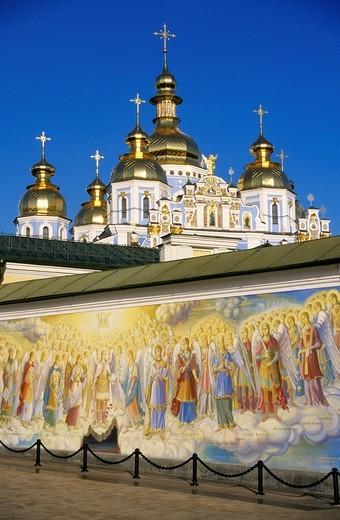 Ukraine, Kiev, St Michael´s Golden_Domed Cathedral : Stock Photo