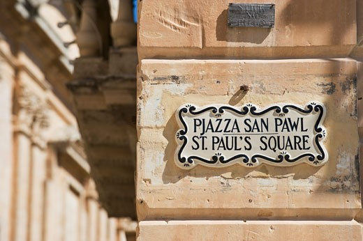 Close up of St. Paul's Square street sign, Mdina, Malta : Stock Photo