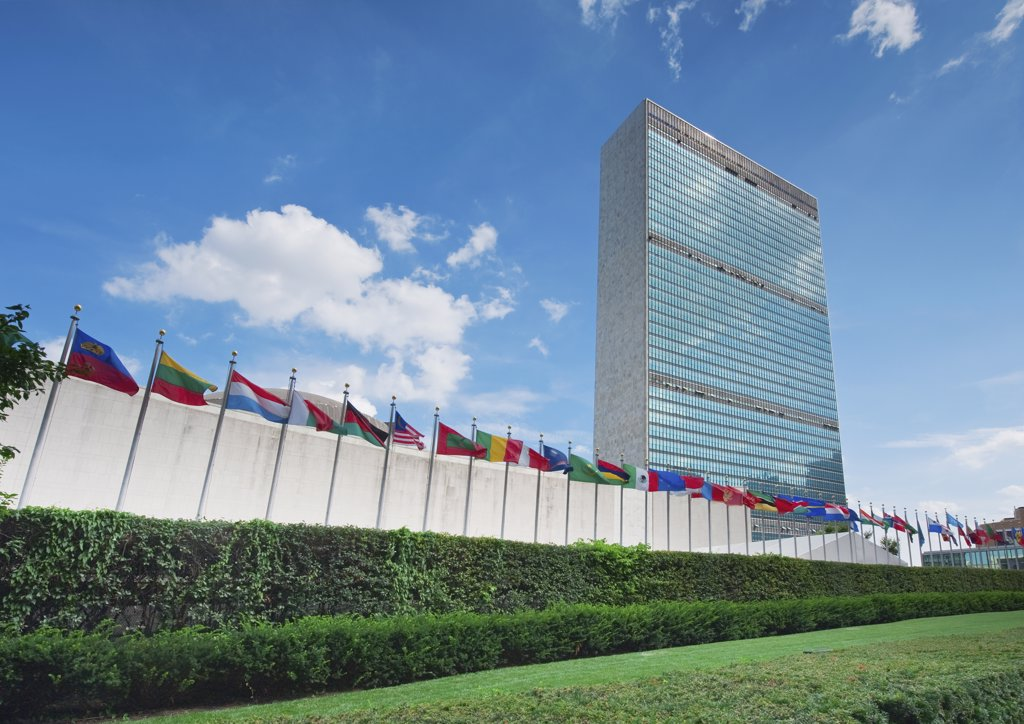 Stock Photo: 1795R-23928 United Nations Building