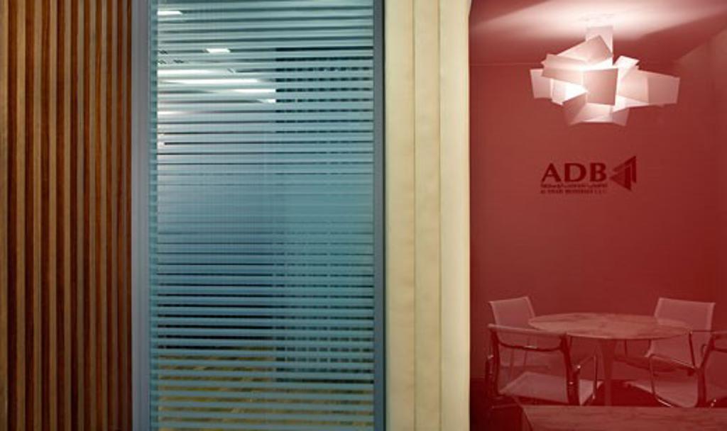 Stock Photo: 1801-12500 ADCB HEADQUARTERS, ABU DHABI, UNITED ARAB EMIRATES, GENSLER