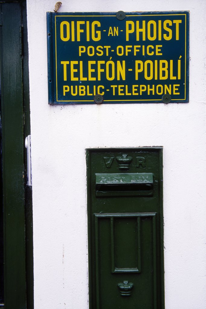 Stock Photo: 1812-5908 Julianstown, County Meath, Ireland; Post office sign