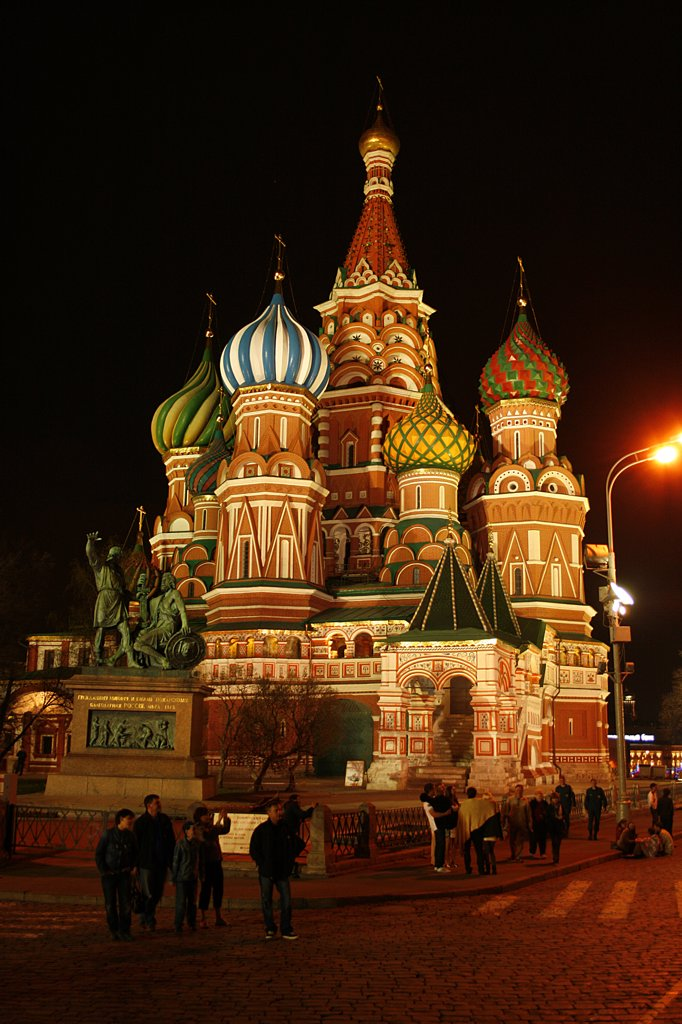 Russia, Moscow, Red Square, St. Basil's cathedral, North side at night : Stock Photo