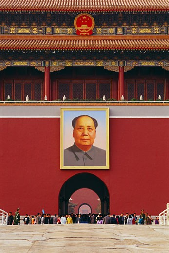 Stock Photo: 1828R-11044 Gate of Heavenly Peace, Beijing, China