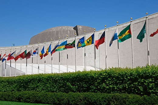 United Nations Headquarters, New York City, New York, USA    : Stock Photo