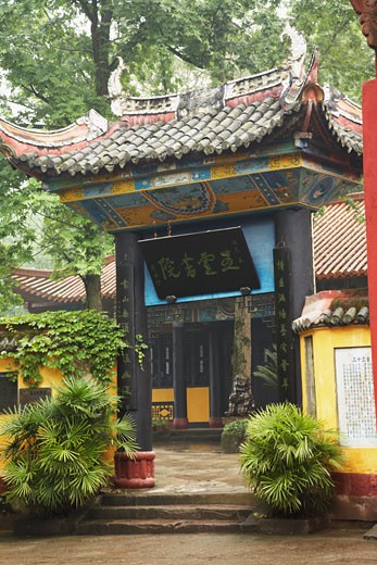Temple in Fengdu, Chongqing, China    : Stock Photo