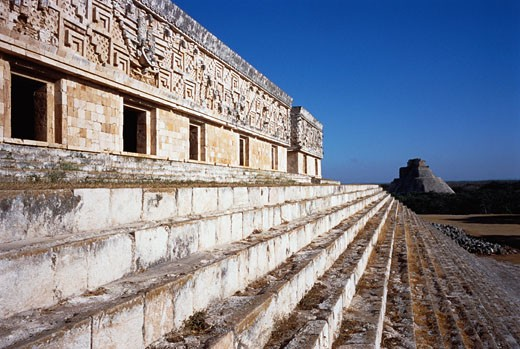 Uxmal Ruins Mexico    : Stock Photo