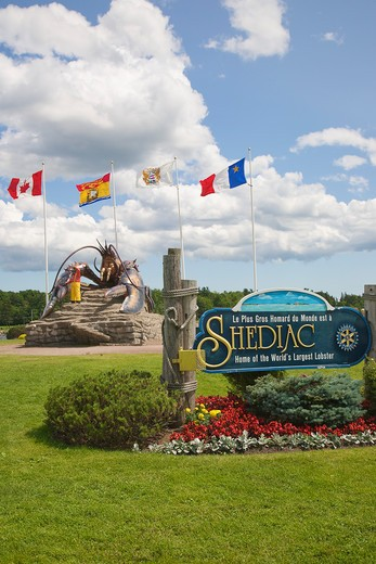 World's Biggest Lobster Sculpture, Rotary Park, Shediac, New Brunswick, Canada : Stock Photo