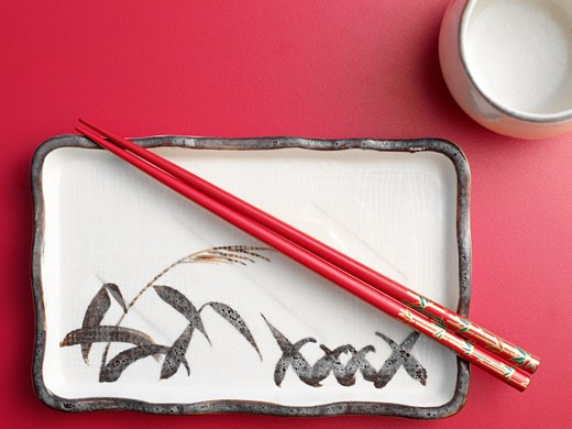 Stock Photo: 1828R-9052 Japanese Place Setting