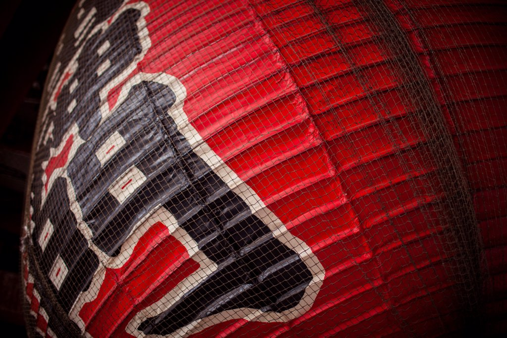 Stock Photo: 1838-13667 Red Paper Lantern, Detail, Tokyo, Japan
