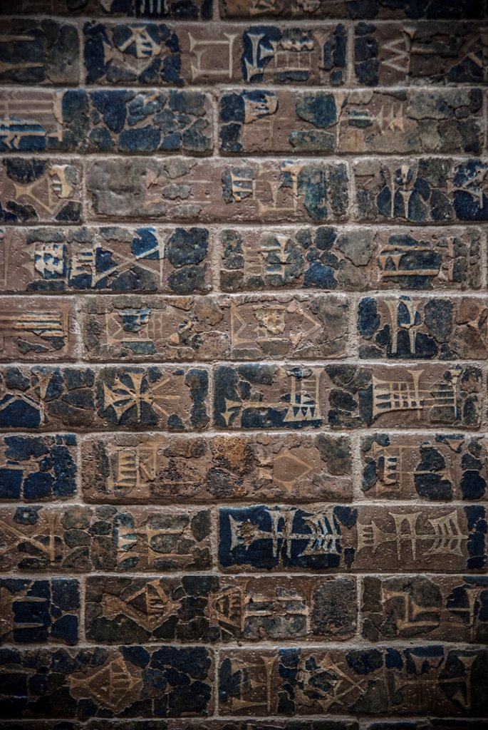 Stock Photo: 1838-13960 Ishtar Gate Detail, Pergamon Museum, Berlin, Germany