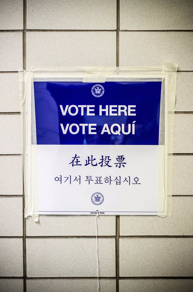 Stock Photo: 1838-14034 Vote Here Sign Taped to Tiled Wall