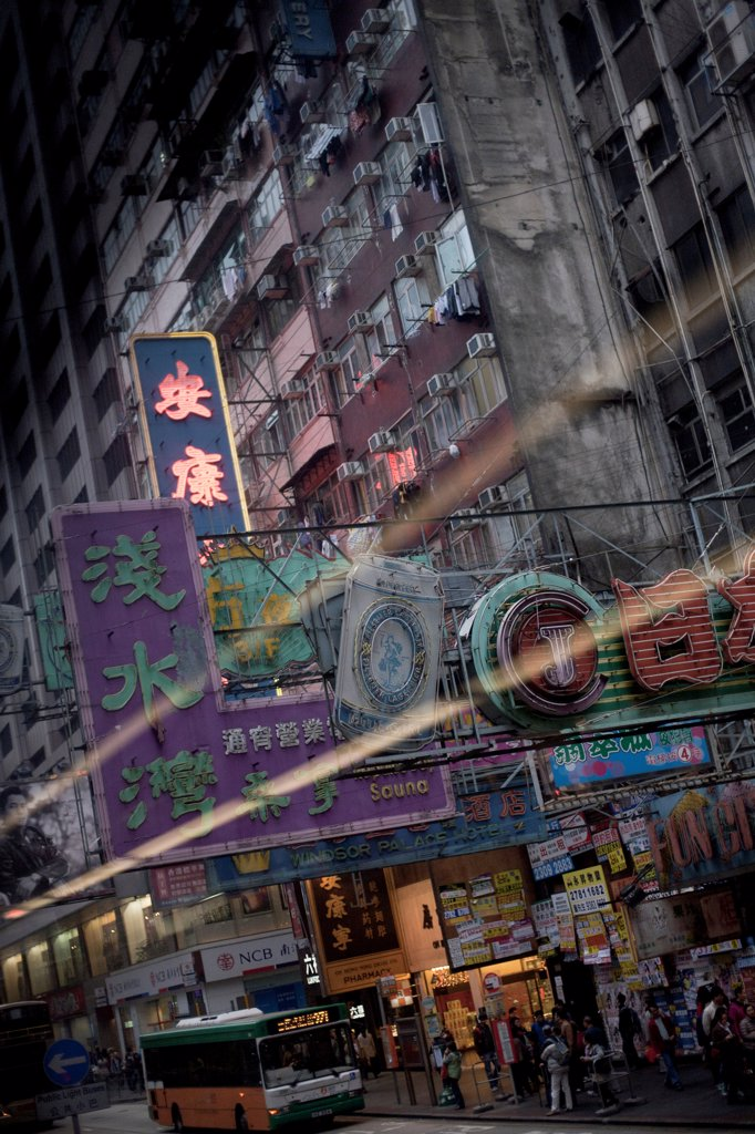 Busy Street Scene, Hong Kong, China : Stock Photo