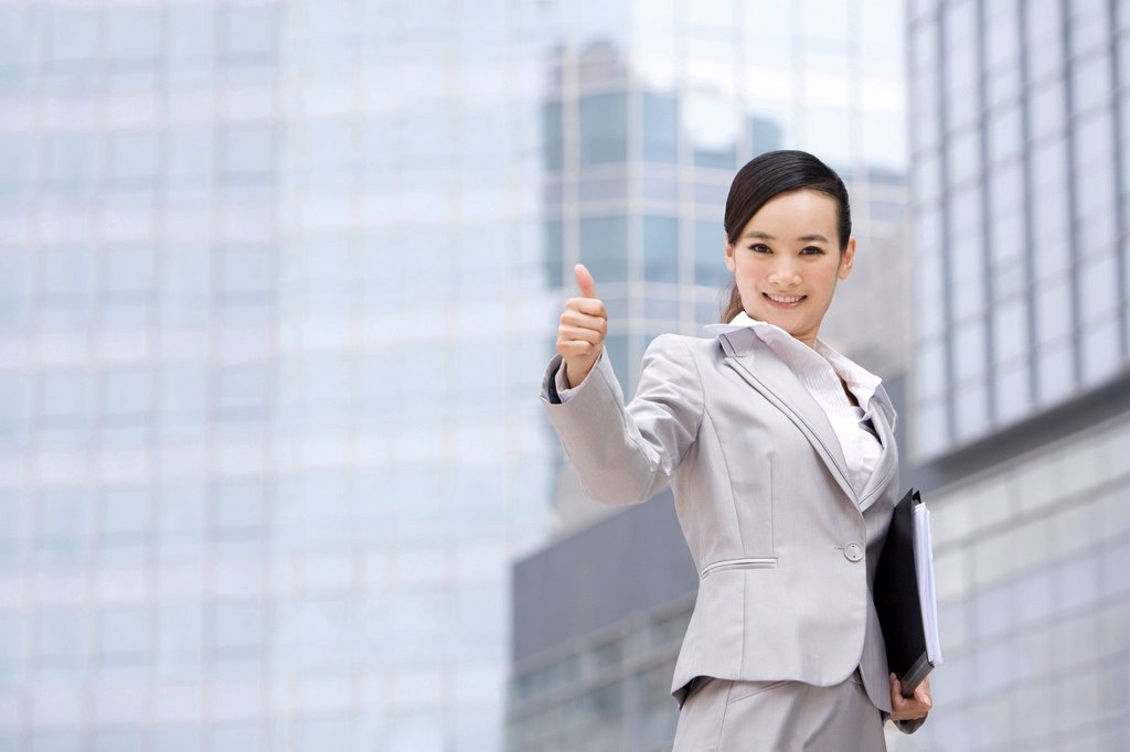 Chinese businesswoman : Stock Photo
