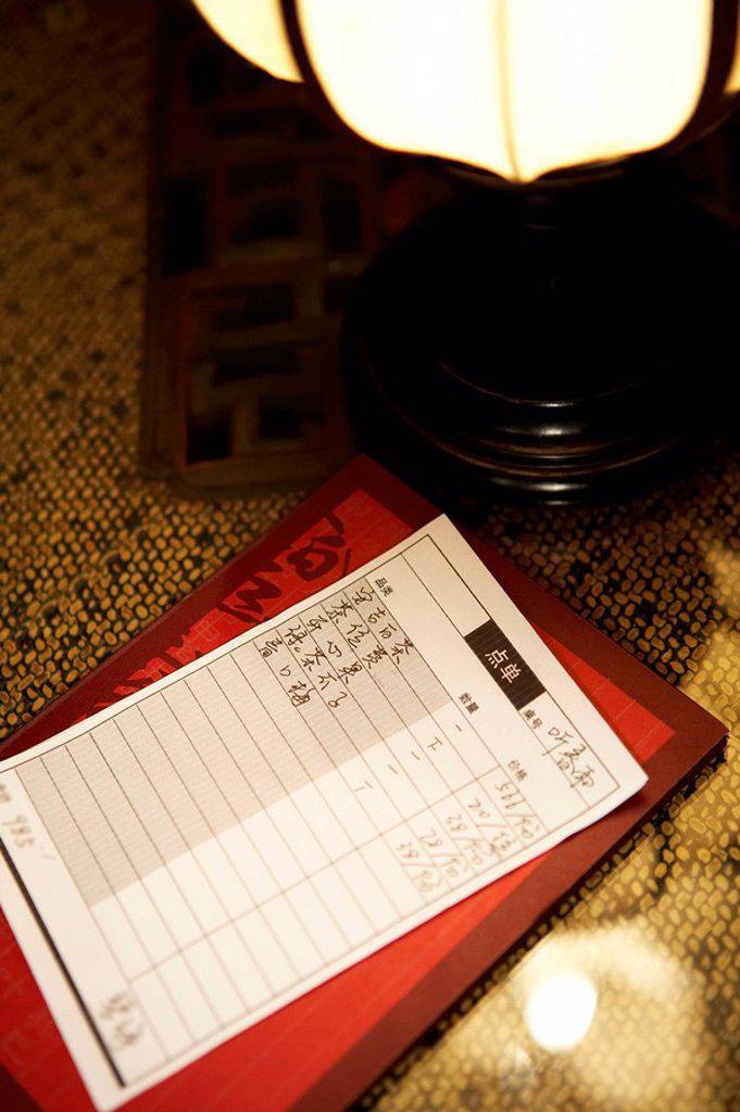 Restaurant Bill On Table : Stock Photo