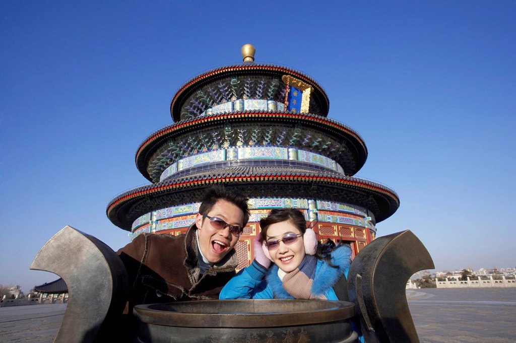 Couple Smiling In The Temple of Heaven, Beijing, China : Stock Photo