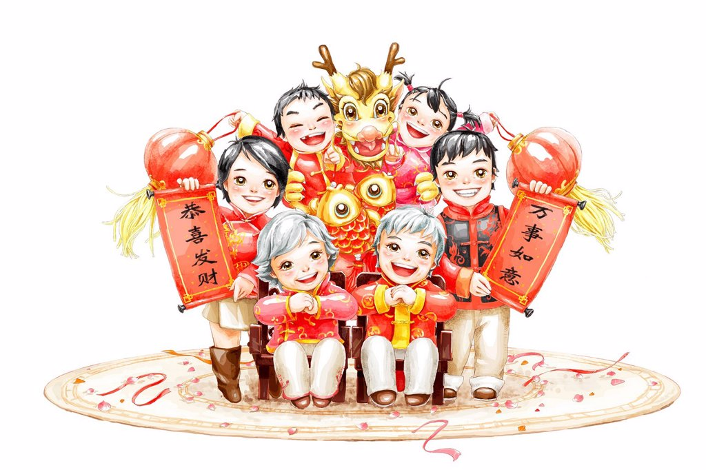 Stock Photo: 1839R-24867 Family portrait of a family celebrating Chinese New Year