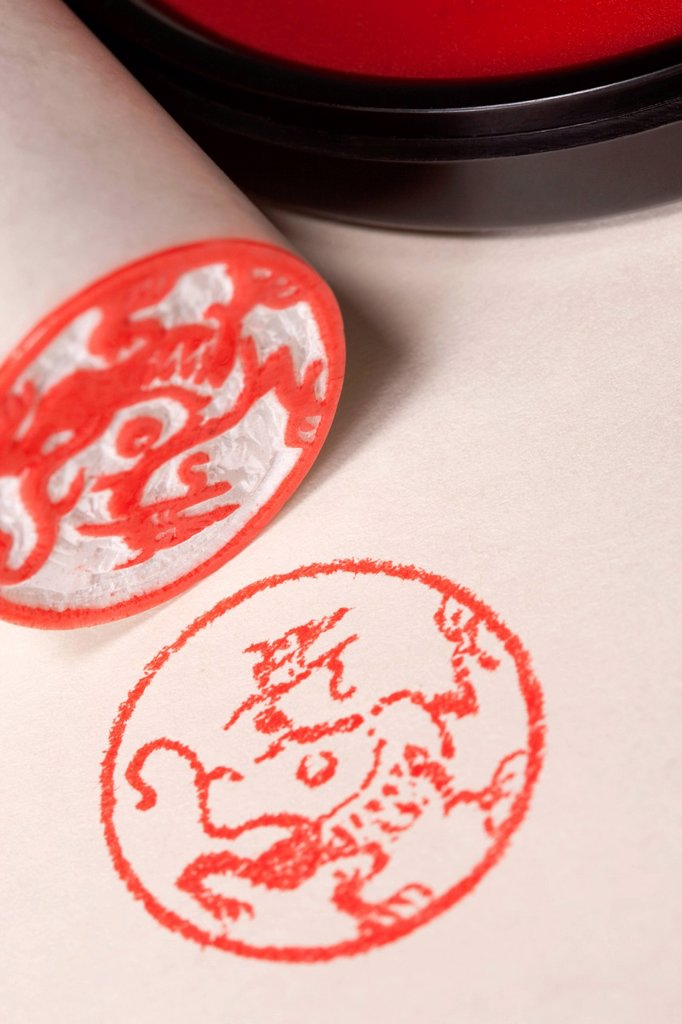 Stock Photo: 1839R-25879 Close_up of Chinese dragon stamp