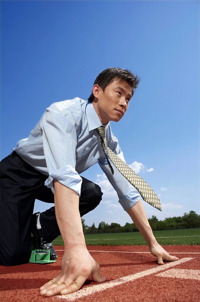 Businessman Running Track : Stock Photo