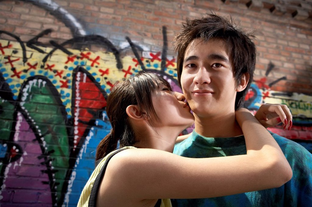 Teenage Couple Kissing : Stock Photo