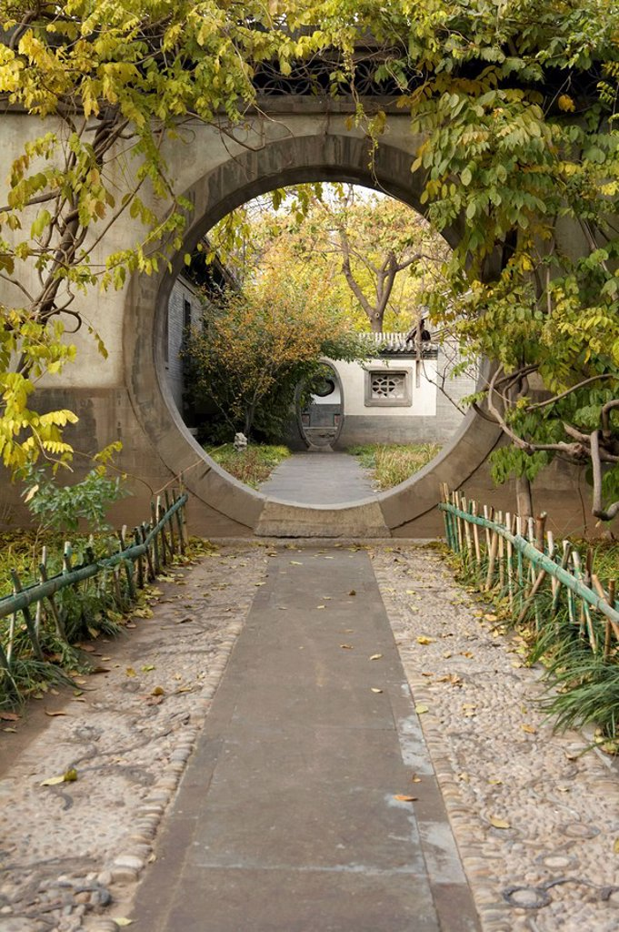 A Traditional Round Entry In A Garden : Stock Photo