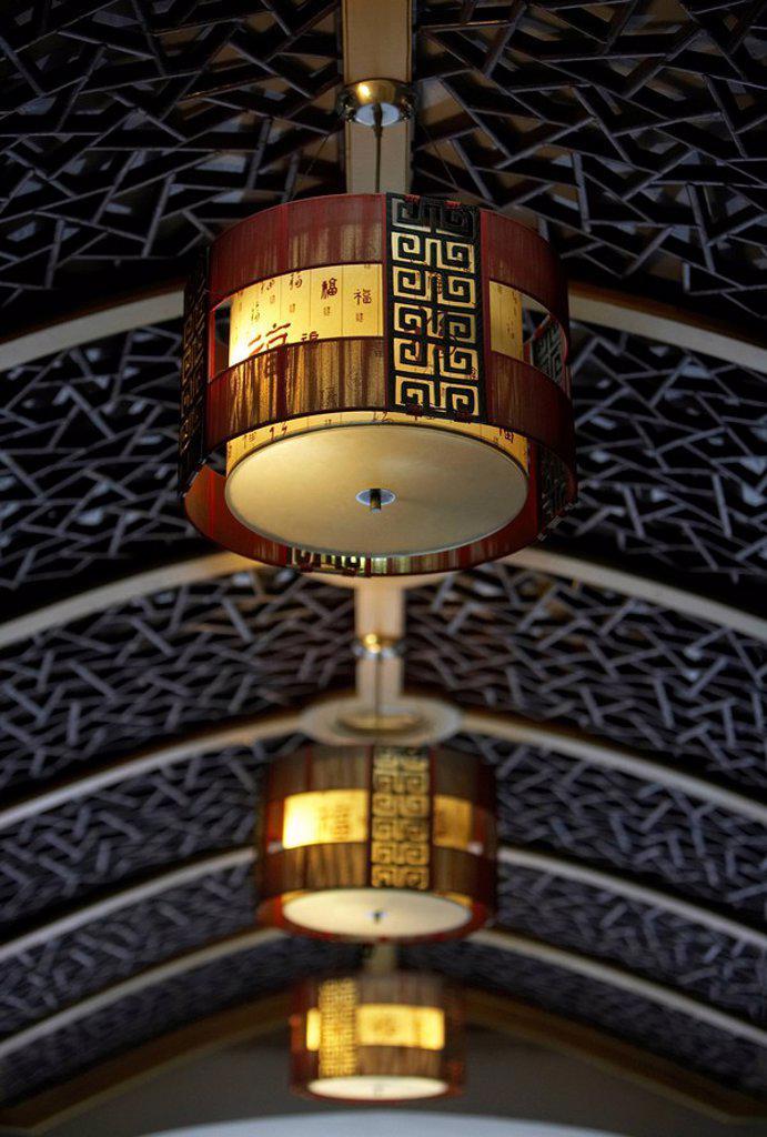 Lanterns : Stock Photo