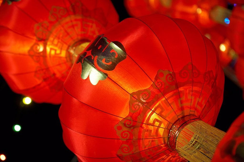 Stock Photo: 1839R-9431 Chinese traditional red lantern