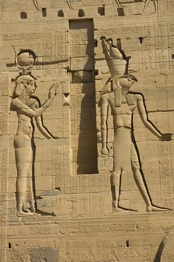 Dendera Temple : Stock Photo