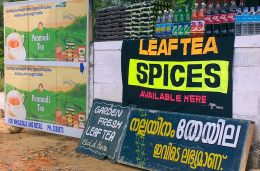 Stock Photo: 1840-20586 Kerala, Western Ghats,Tea For Sale