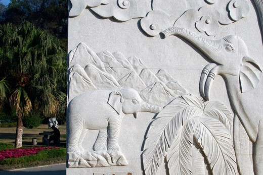 Stock Photo: 1840-29913 Guilin, Entrance Of Elephant Trunk Hill Park
