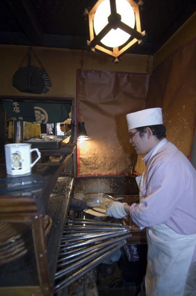 Stock Photo: 1840-30718 Old Tai-yaki Shop naniwaya