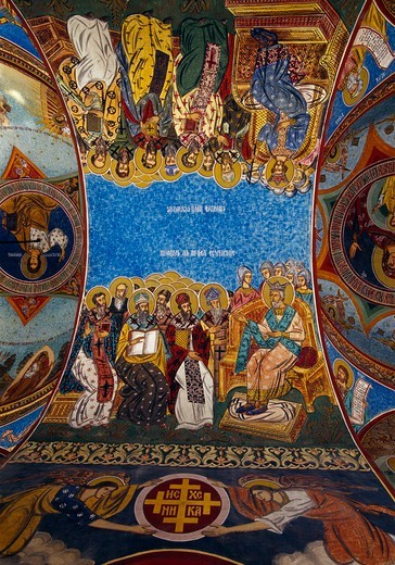 Bucharest, Radu Voda Monastery : Stock Photo