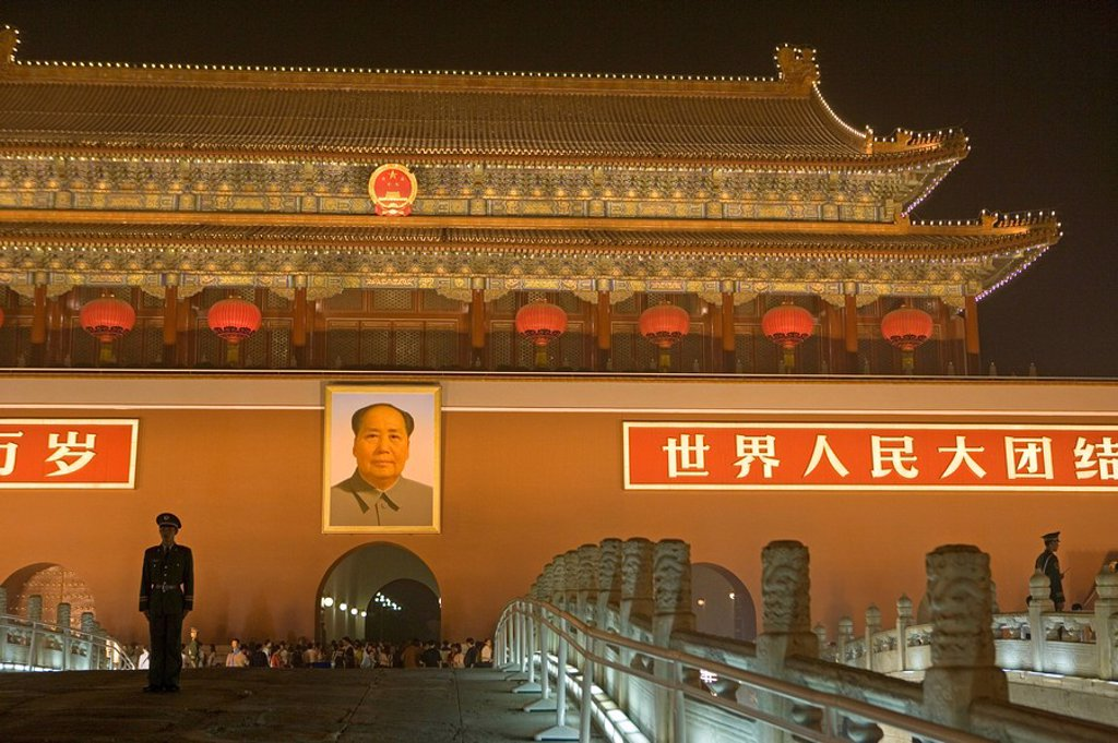 Palace lit up at night, Tiananmen Gate Of Heavenly Peace, Imperial Palace, Forbidden City, Tiananmen Square, Beijing, China : Stock Photo