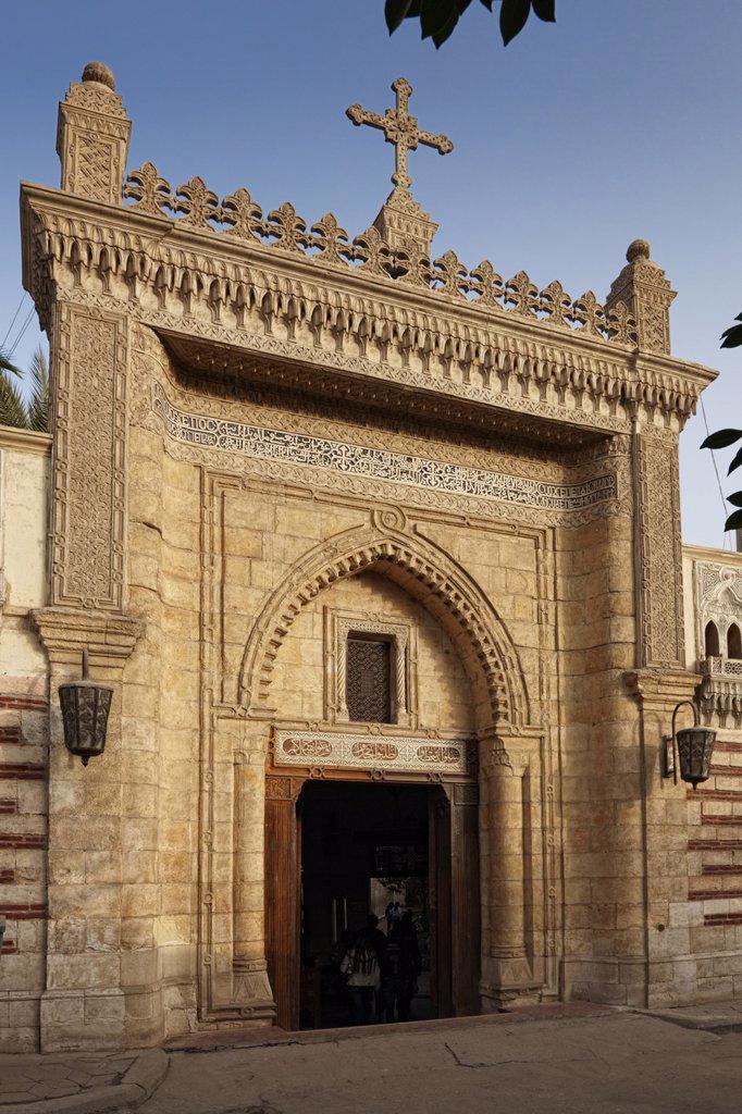 Entrance to Coptic Cairo, Egypt : Stock Photo