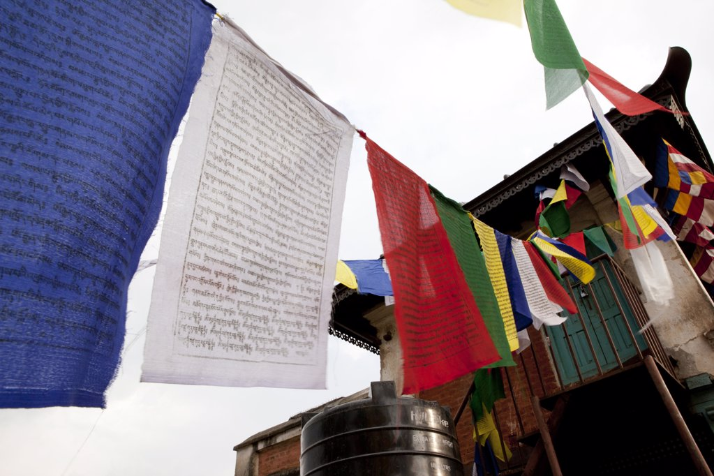 Stock Photo: 1841R-113766 Prayer flags at a Stupa, Kathmandu, Nepal