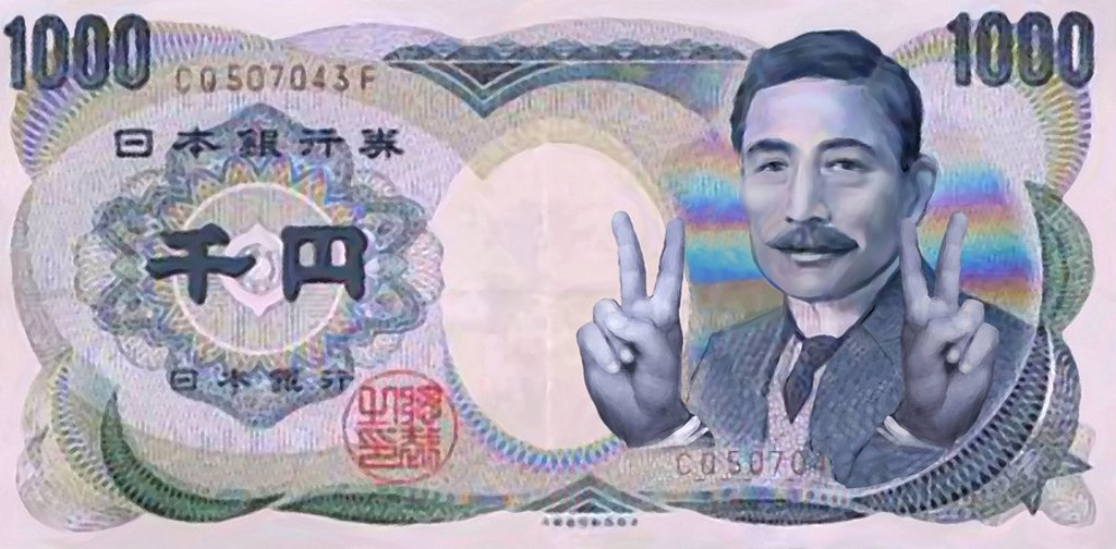 Asian money with political figure gesturing peace signs : Stock Photo