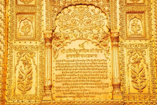 Text carved on the wall of a temple, Golden Temple, Amritsar, Punjab, India : Stock Photo