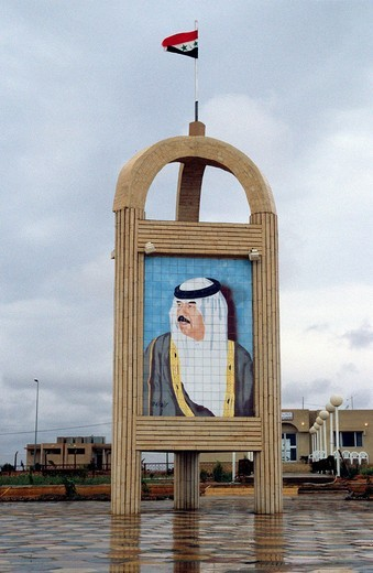 Depiction of Saddam Hussein at the border between Iraq and Syria before its destruction, Iraq, Middle East : Stock Photo