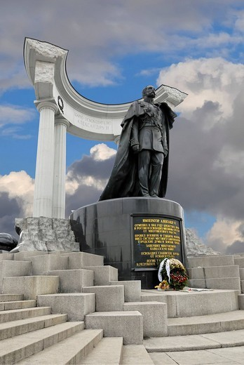Bronze statue of Russian tsar Alexander II the Liberator, Moscow, Russia : Stock Photo