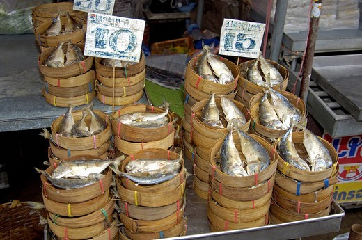 Fresh fish for sale on pak chong market, thailand : Stock Photo