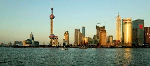 Pudong New Area, Shanghai, China, Asia : Stock Photo