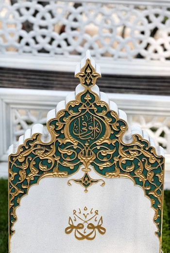 Stock Photo: 1848-144644 Modern Muslim tombstone with golden ornaments, village Eyuep, Istanbul, Turkey