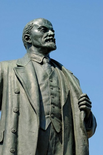 Lenin bronze statue, Moscow, Russia : Stock Photo