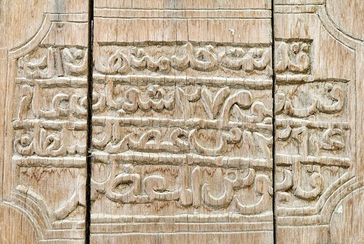 Historic carved wooden door in Jabrin Castle or Fort, Dakhliyah Region, Sultanate of Oman, Arabia, Middle East : Stock Photo